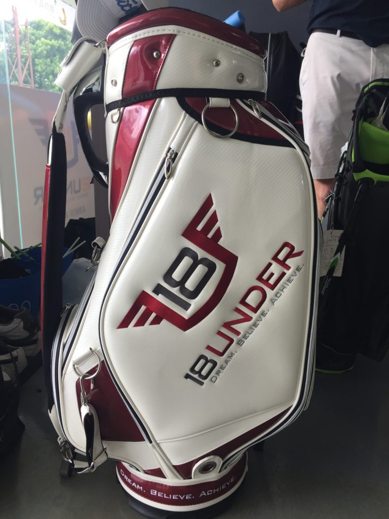 18 Under custom golf staff bag